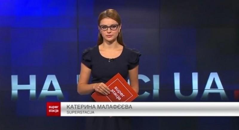 На польському каналі з'явилась україномовна програма