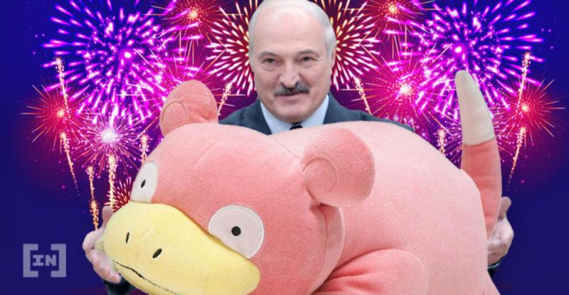 Лукашенко збудує центр для майнінгу біткоїнів