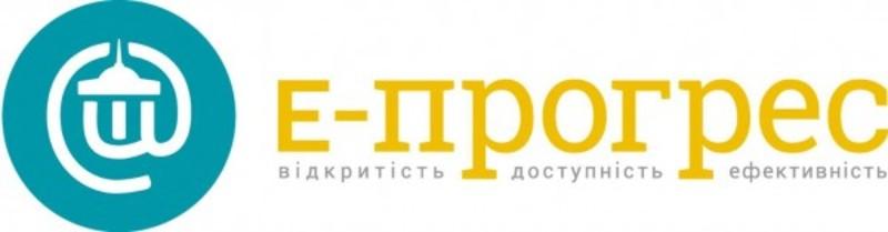 В Україні з'явиться єдиний портал електронного урядування E-прогрес