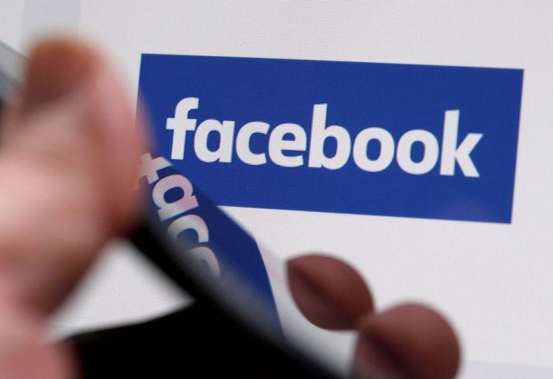 Facebook платитиме користувачам, щоб досліджувати їхню поведінку