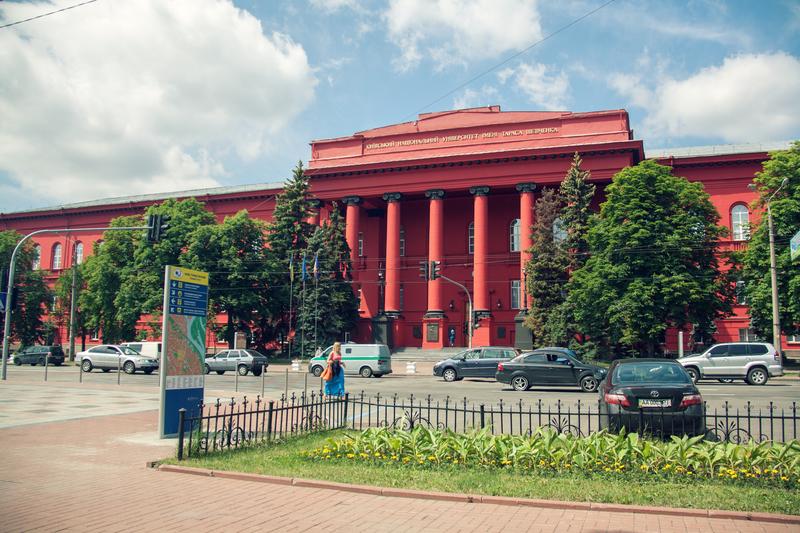 Український університет увійшов у ТОП-10 вишів світу