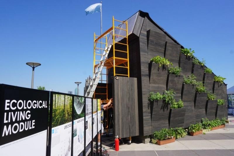 UN і Yale University Unveil розробили проект екобудиночка