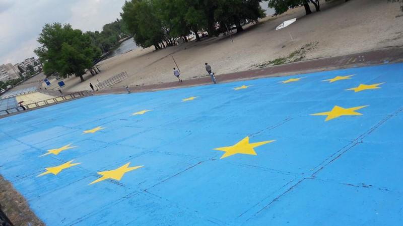 В Україні з'явився найбільший прапор ЄС