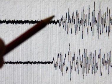 В Україні  стався землетрус