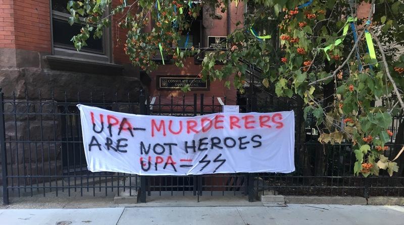 Польські шовіністи протестували на святкуванні річниці УПА в Чикаго