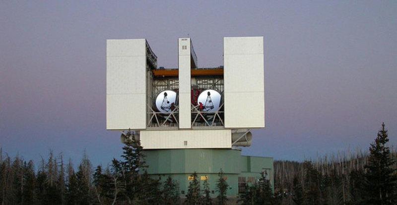 Українські астрономи відкрили унікальну галактику