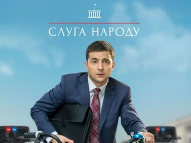 """Серіал """"Слуга народу"""" із Зеленським вперше вийде на російському телебаченні"""