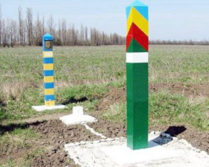 Україна і Білорусь демаркують кордон в Чорнобилі