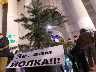 """Сотні протестувальників проти """"формули Штайнмаєра"""" зібралися на Майдані"""