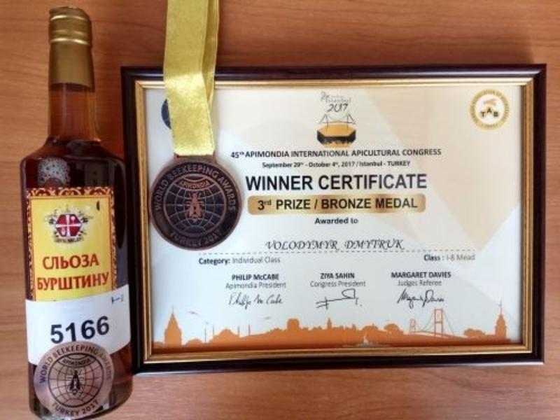 Український питний мед визнано одним з кращих у світі