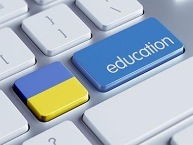 Завтра пройде презентація сайту з вивчення української для іноземців