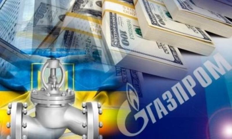 «Газпром» програв вУкраїні суд на172 мільярди