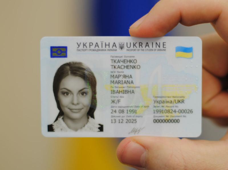 Сьогодні вУкраїні починають видачу ID-карт