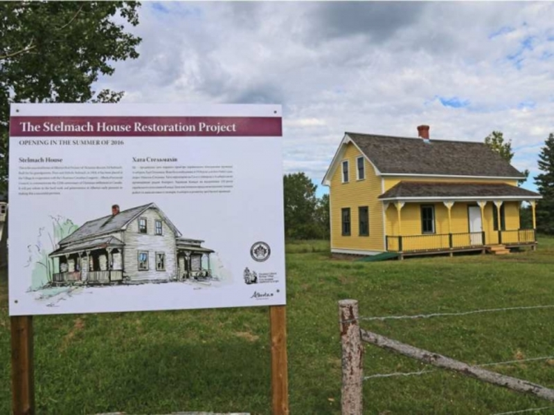 100-річний будинок українців став музейним експонатом у Канаді