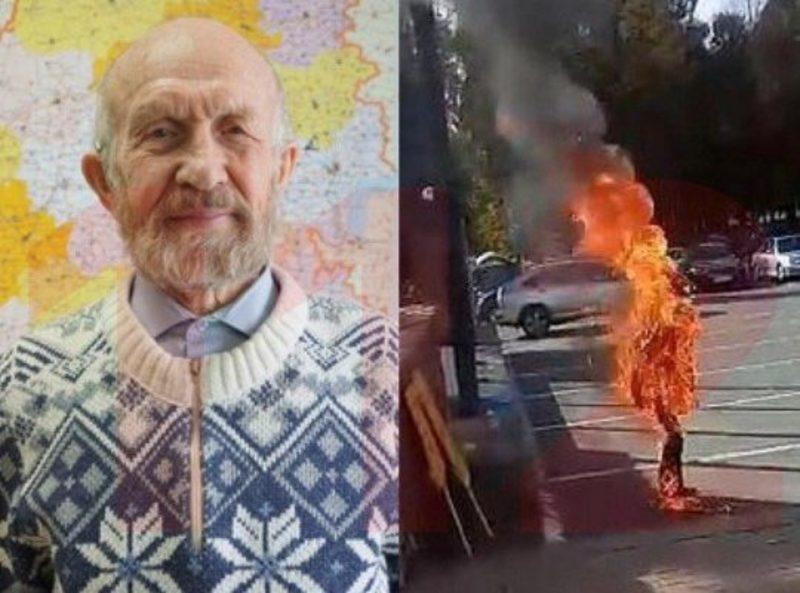 """""""Помру за мову"""": у Росії вчений спалив себе перед Держрадою"""