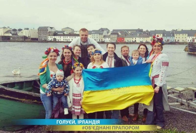 Українців з усього світу запрошують долучитися до флешмобу