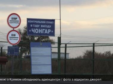 На межі з Кримом до кінця року встановлять адмінцентри
