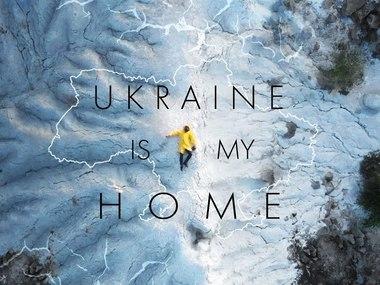 Киянин зняв приголомшливе відео найкрасивіших пейзажів України