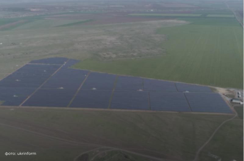 У Запорізькій області запустили найбільшу сонячну станцію країни