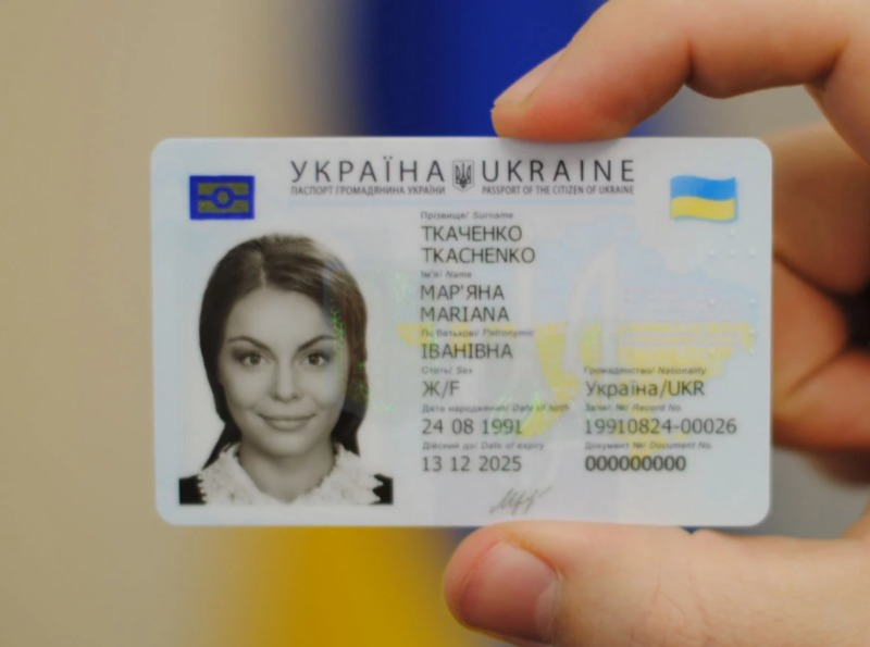 Ukrainians denied right to refuse from ID cards due to religious views