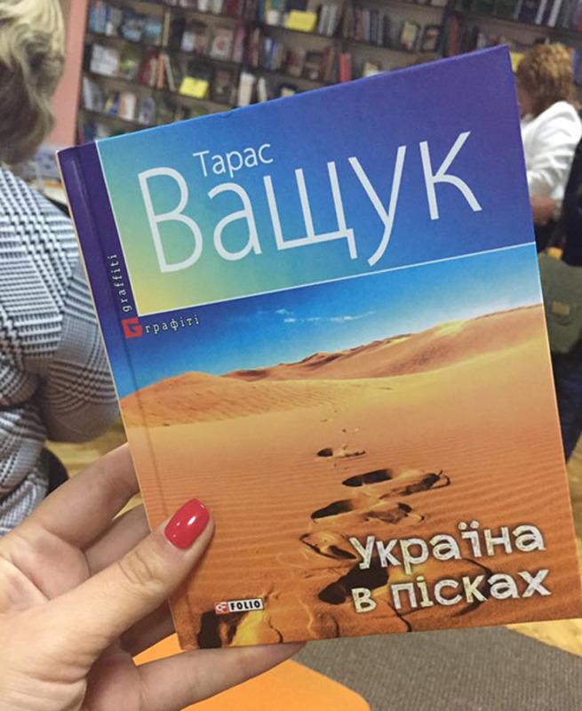В Україні презентували книгу про українців в ОАЕ