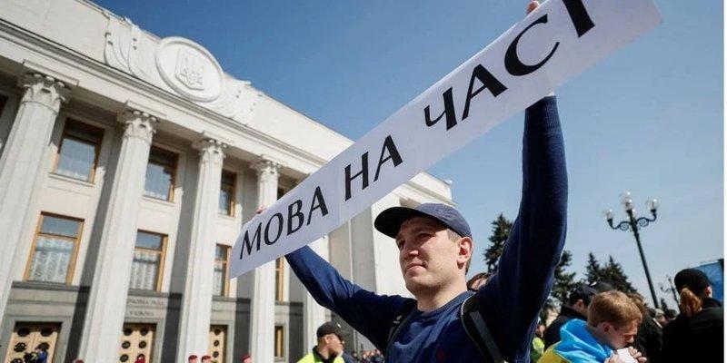 З 16 січня вся реклама в Україні повинна бути державною мовою