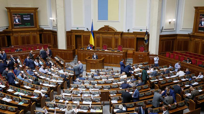 21 липня 2019 року відбудуться дострокові вибори до Верховної Ради України