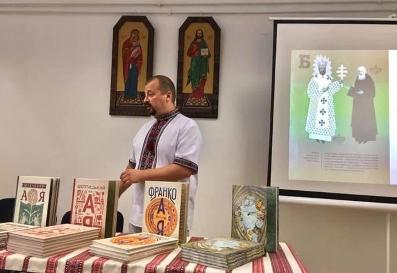 У Відні представили книги про видатних українських митців
