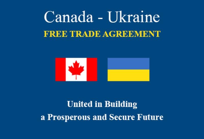 Невдовзі стартує вільна торгівля між Україною та Канадою