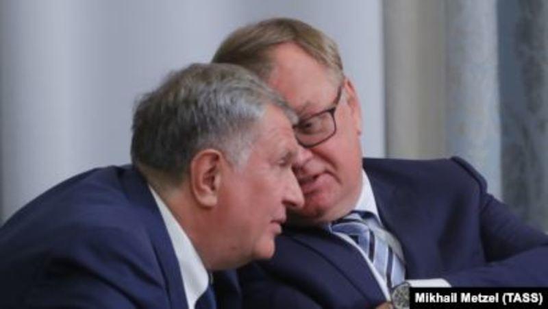 Міністерство фінансів США запровадило санкції проти Rosneft Trading