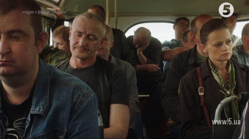 Опубліковано трейлер українського фільму, який повезли до Канн