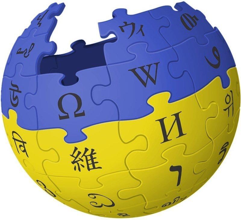 Українська Вікіпедія святкує 750-тисячну статтю