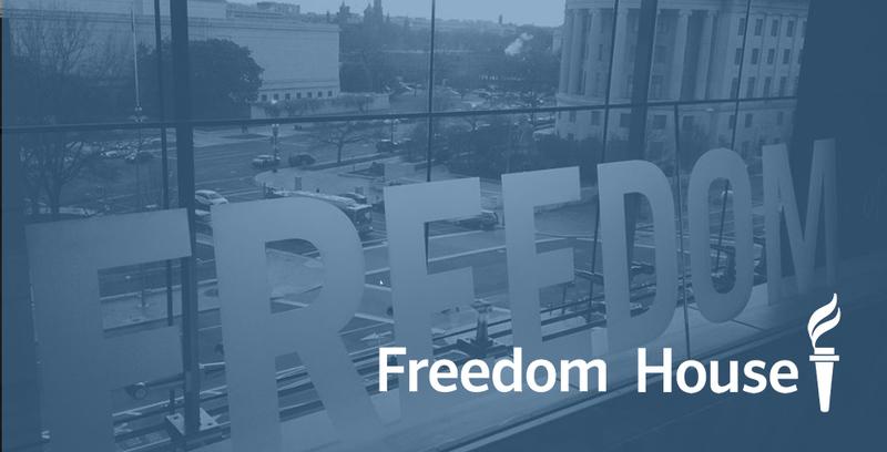До 8 квітня триває прийом заявок на конкурс Freedom House