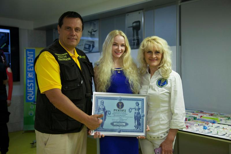 В Україні зареєстровано новий цікавий рекорд