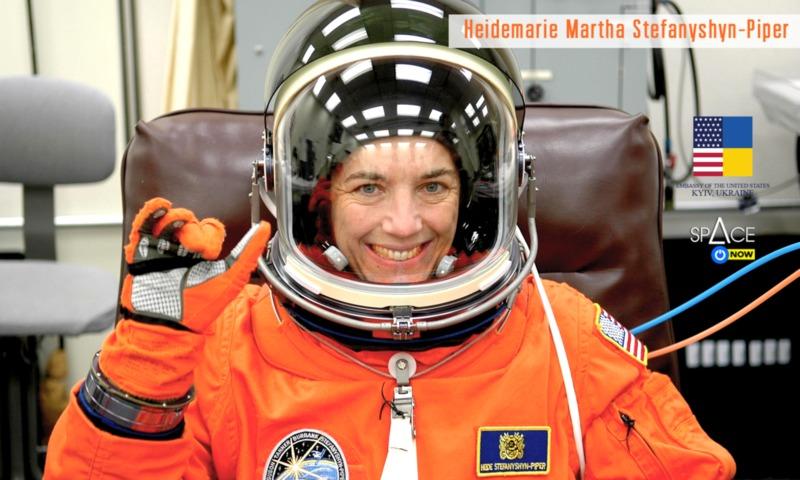 Американська астронавтка українського походження відвідає Україну