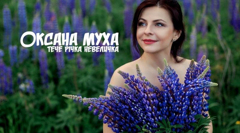 В Мережі з'явився сучасний переспів популярної української народної пісні