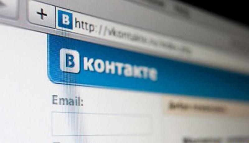 """В Україні заблокують """"ВКонтакте"""" й """"Однокласники"""""""