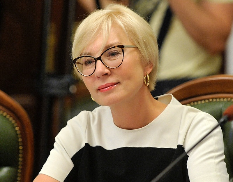 Ukrainian parliament appoints new ombudswoman