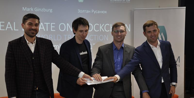 В Україні вперше офіційно продали квартиру за криптовалюту