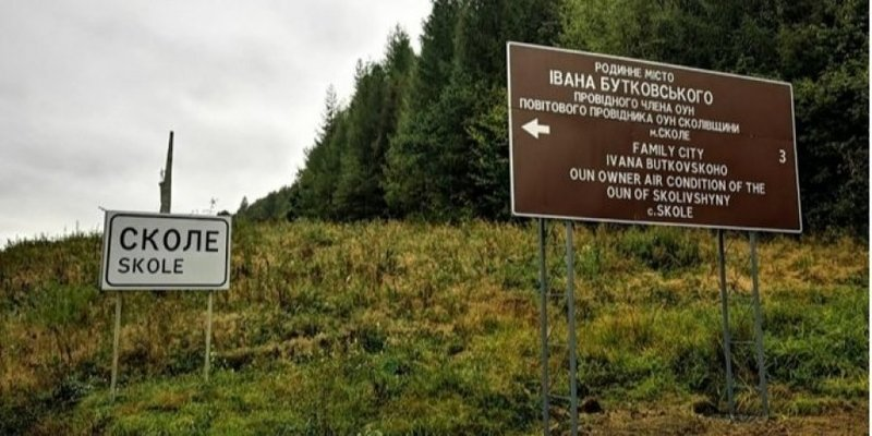 У Львівській ОДА надрукували знаки з безграмотним перекладом на англійську