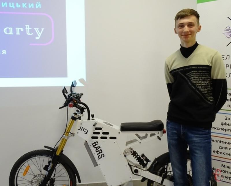 Український студент власноруч створив електробайк