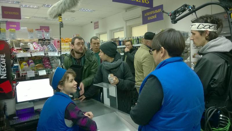 В Україні презентували трейлер фільму «Технічна перерва»