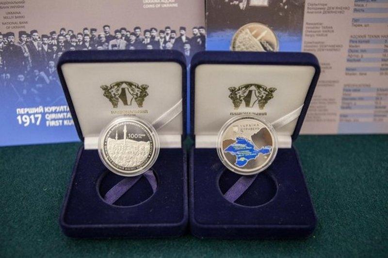 В Україні презентували пам'ятну монету на честь кримських татарів