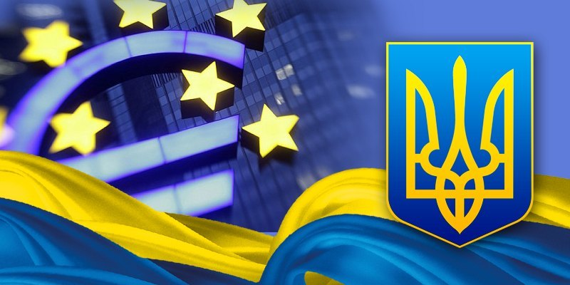 EU-Ukraine Association Agreement takes effect in full extent