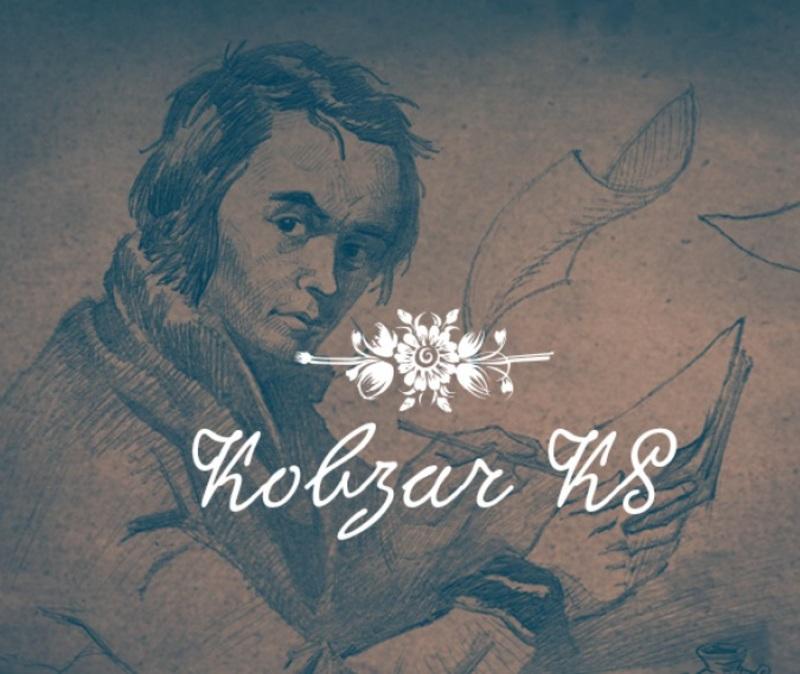 Презентовано комп'ютерний шрифт Kobzar KS, що повністю відтворює почерк Тараса Шевченка
