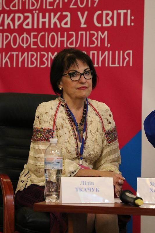 Лідія Ткачук - представниця Чикаго на міжнародній асамблеї успішних українок діаспори
