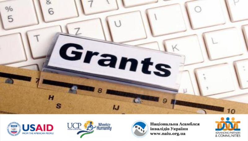 USAID оголошує конкурс на відкриття власної справи