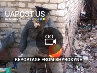 Reportage from Shyrokyne