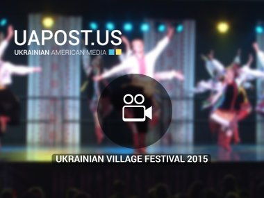 Ukrainian Village Festival 2015