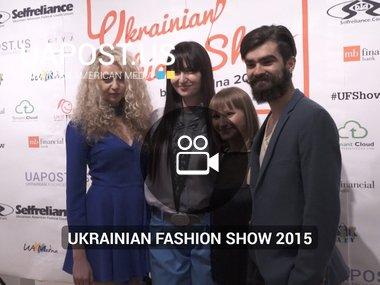 Ukrainian Fashion Show by UaModna - 2015